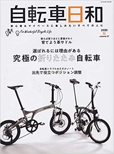 試乗会1日目は雑誌取材が入ります!_c0132901_19572729.jpg
