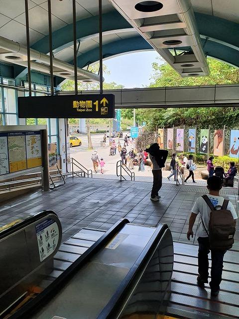 家族連れでも、おひとりさまでも楽しめる台北市立動物園♪_b0182708_20430337.jpg