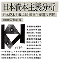 アジアの人々に愛された不朽の名作『おしん』 – 偉大な知識人・橋田壽賀子_c0315619_13451569.png