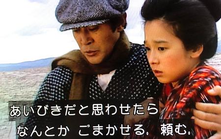 アジアの人々に愛された不朽の名作『おしん』 – 偉大な知識人・橋田壽賀子_c0315619_15160152.png
