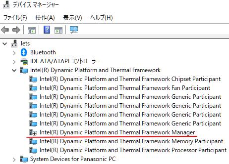 Windows10で「デバイスに問題が発生したため…」再起動を繰り返した時に解決した方法_a0030830_13212337.png