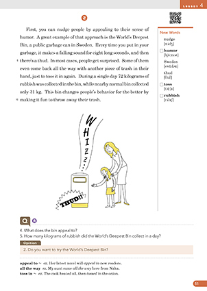 教科書のお仕事_f0165332_17432178.jpg