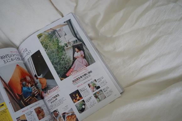 光文社さま人気女性ファッション誌『STORY』スタイリングとフードスタイリングを弊社が担当しました_c0337233_09210735.jpg