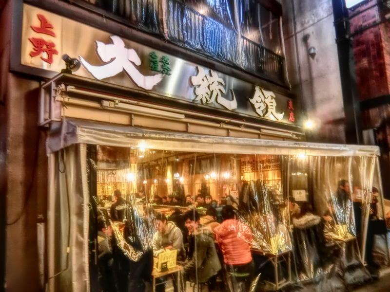 上野  (17)_b0408745_10341970.jpeg