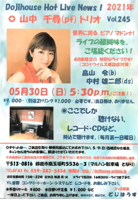 2021 ライブフライヤ ーJAZZ KISSA DOJIHOUSEー_b0365364_21064379.jpeg
