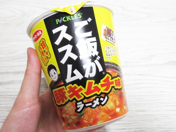【サンヨー食品】ご飯がススム 豚キムチ味ラーメン_c0152767_21083913.jpg