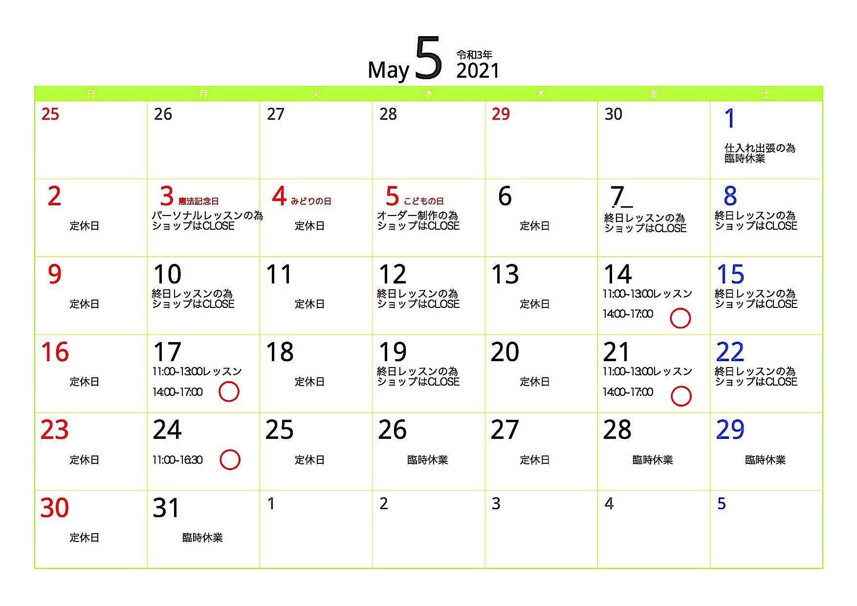 5月のカレンダー_c0156884_22223597.jpg