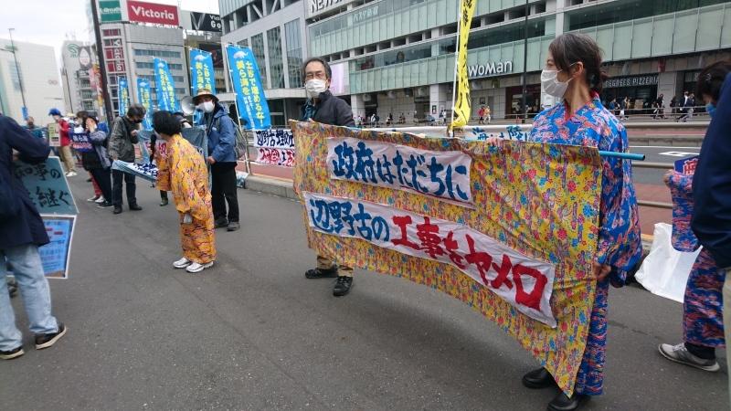新宿駅南口で「辺野古埋め立て不承認を支持します!キャンペーン」展開しました!_d0391192_16320578.jpg