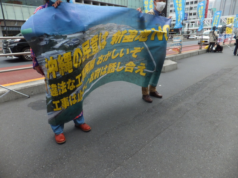 新宿駅南口で「辺野古埋め立て不承認を支持します!キャンペーン」展開しました!_d0391192_16330974.jpg