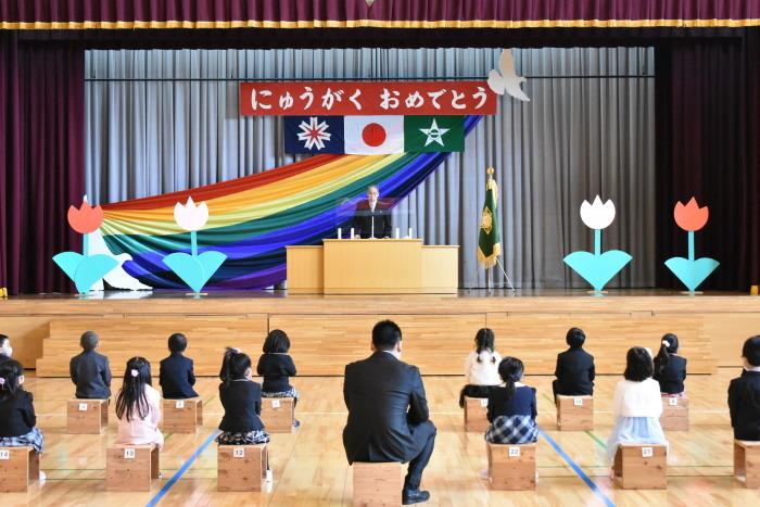 当麻小学校ブログ『校長つれづれ日記』