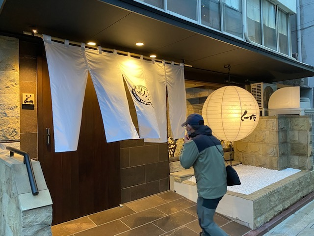 飯屋くーた西中洲本店さんへ_f0232994_00484619.jpg