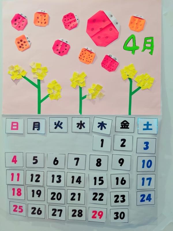 春の壁紙工作_f0376200_13122782.jpg