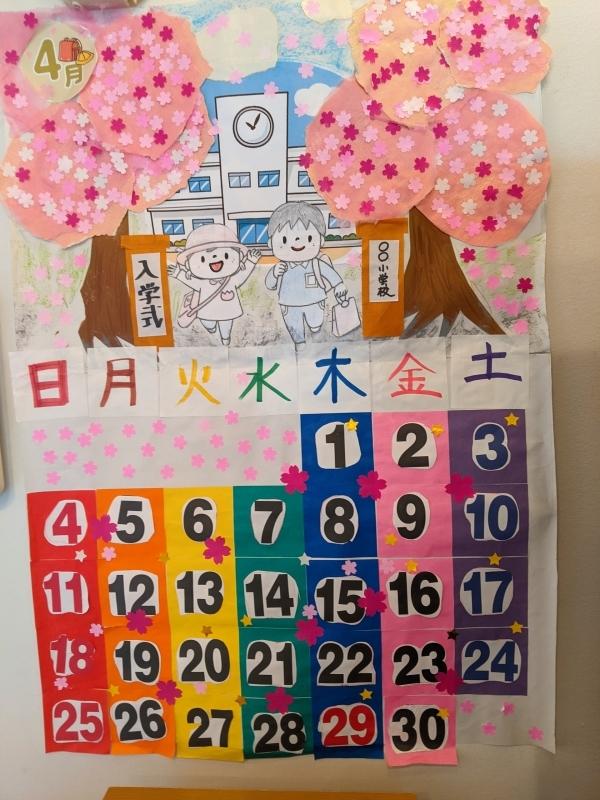 春の壁紙工作_f0376200_13130625.jpg