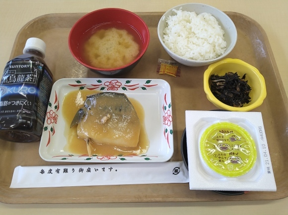 4/8 今日の朝食@会社Vol.328_b0042308_07310604.jpg