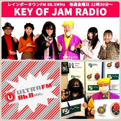 RADIO DAY「くるナイ」からゲスト~レインボータウンFMまで!_b0183113_18513502.jpg