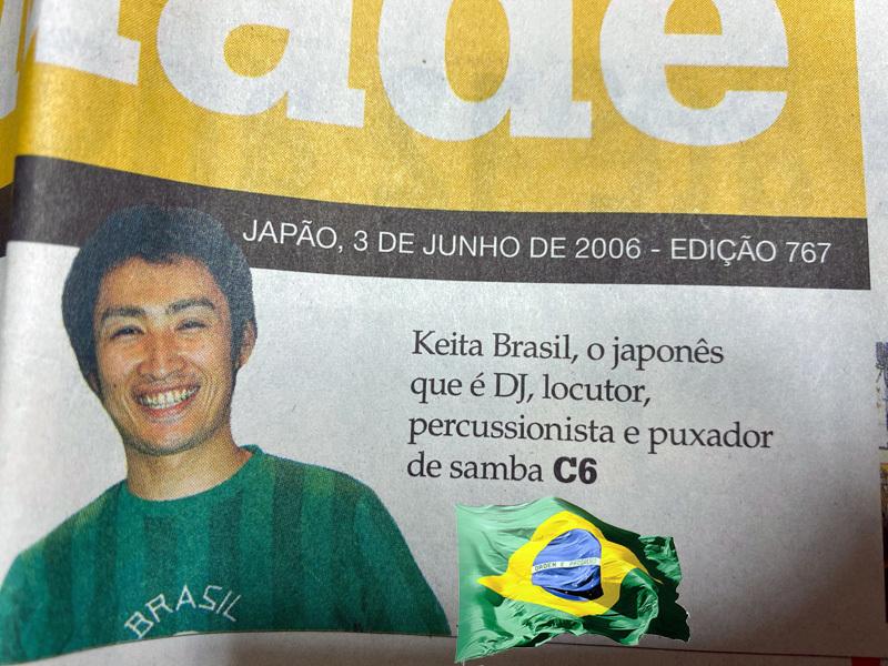 再追加しました! まとめ◉【新聞紙面】掲載 24年の取組と実績 #ブラジル #東京新聞 #毎日新聞 #朝日新聞 #北國新聞 #富山新聞 #読売新聞 #Jornaloglobo 他_b0032617_00074442.jpg
