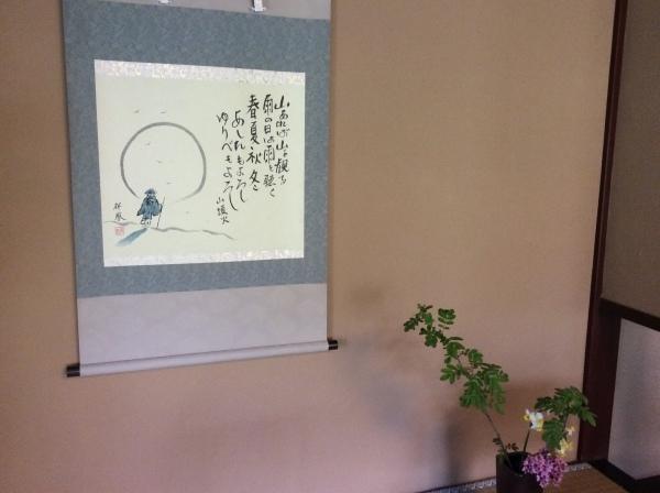 「芭蕉の館」書道同好会_f0289632_17371559.jpg