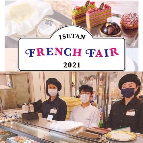 新宿で4月7日から2021伊勢丹フランス展_f0203335_02254604.jpg