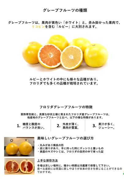 4月8日 木曜日 ルビーグレープフルーツと水切ヨーグルトのデザート_b0288550_14490710.jpg