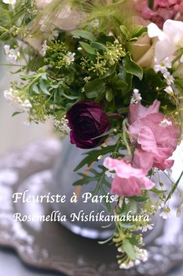 3月パリのお花屋さんブーケ_d0078355_18422156.jpg