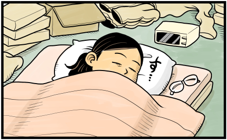 超狸寝入り_a0390763_15585239.jpg