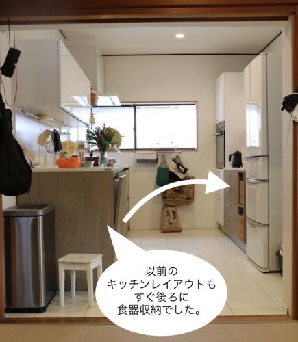 食洗機と食器棚との配置 ベストな場所は!_e0122666_15315319.jpeg