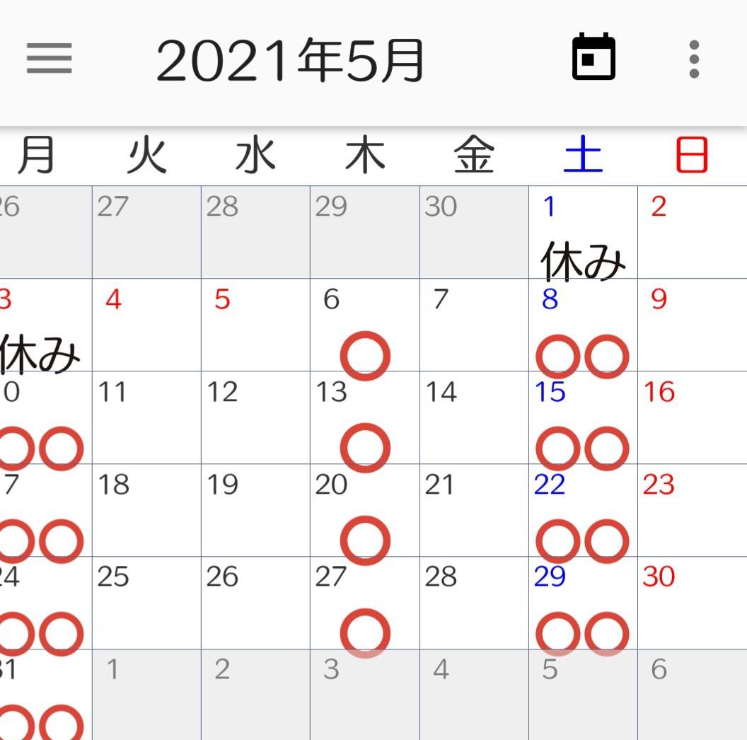 2021年5月の予定・カレンダー_c0366378_23394461.jpg