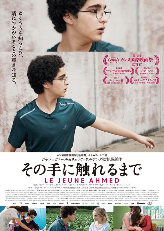 森本アリ 遅すぎのほぼ映画BEST2020 _b0057887_17270643.jpg