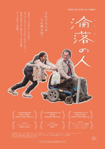 森本アリ 遅すぎのほぼ映画BEST2020 _b0057887_17511061.jpg