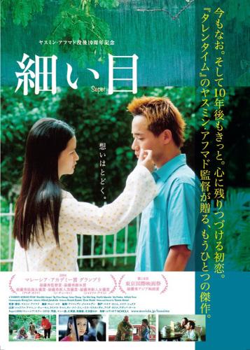 森本アリ 遅すぎのほぼ映画BEST2020 _b0057887_18184718.jpg
