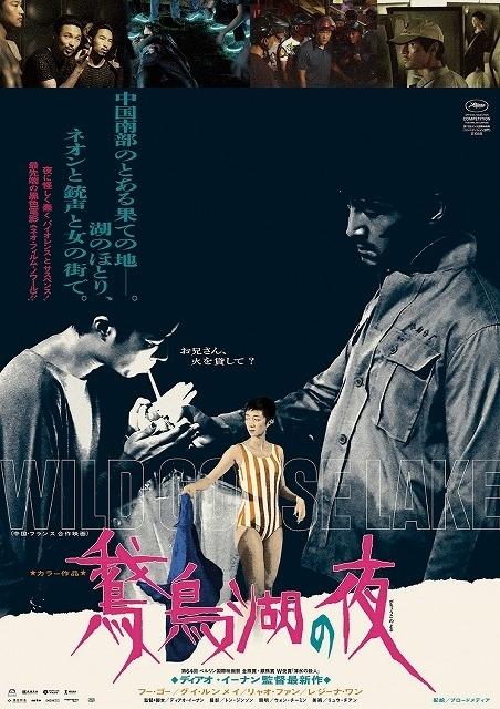 森本アリ 遅すぎのほぼ映画BEST2020 _b0057887_18305331.jpg