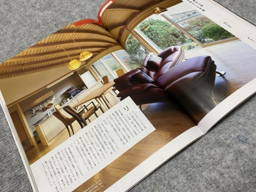 Q1住宅L2T3二ツ井:秋田の住宅雑誌Juu_e0054299_16384357.jpg