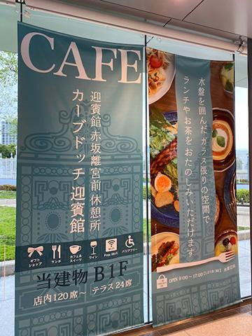 AKASAKA PALACE:迎賓館赤坂離宮_f0038600_21135149.jpg