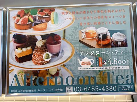 AKASAKA PALACE:迎賓館赤坂離宮_f0038600_21231889.jpg