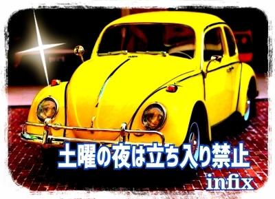 土曜のぉ~夜は~♪「くるナイ」!宮崎SUNSHINE FMにて~_b0183113_17350946.jpg