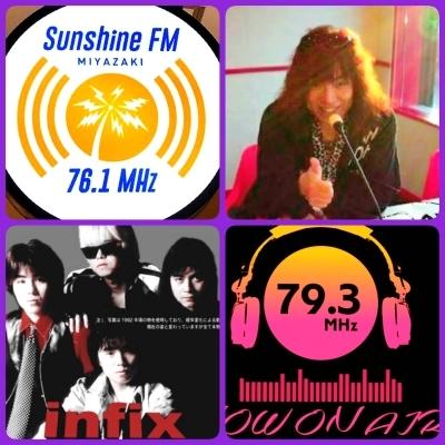 土曜のぉ~夜は~♪「くるナイ」!宮崎SUNSHINE FMにて~_b0183113_17374026.jpg
