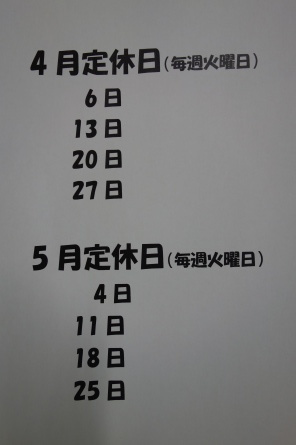 4月9日(金)ドッグラン大仙の様子(^^)_f0170713_17403951.jpg