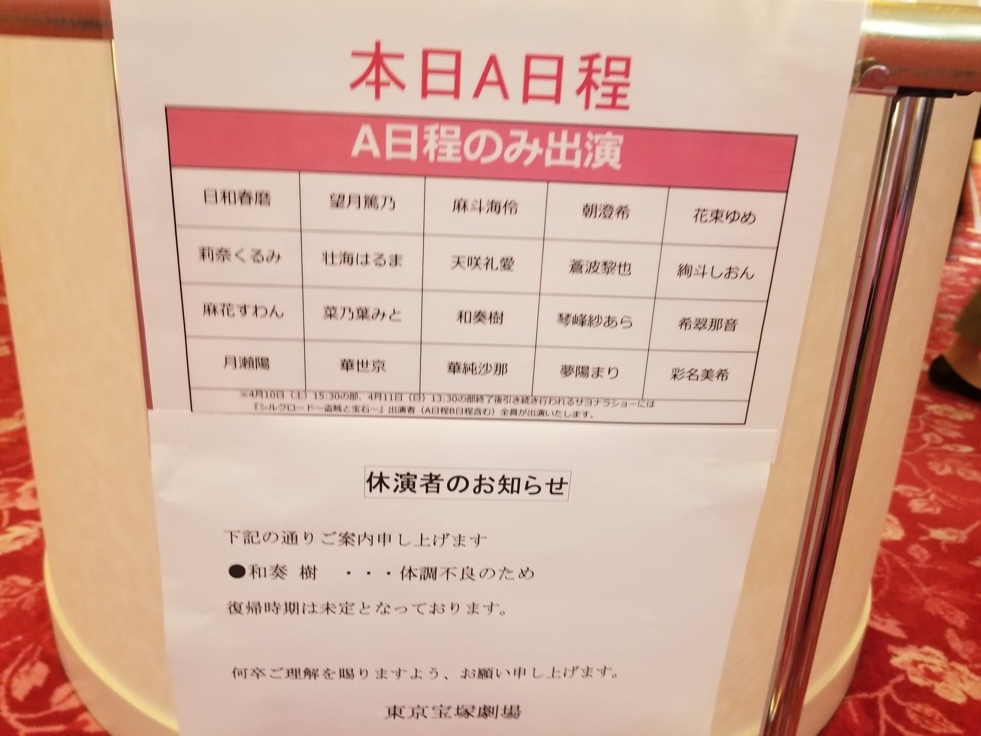 ♪大好きなスポット★花散策&観劇模様_d0162225_09541429.jpg