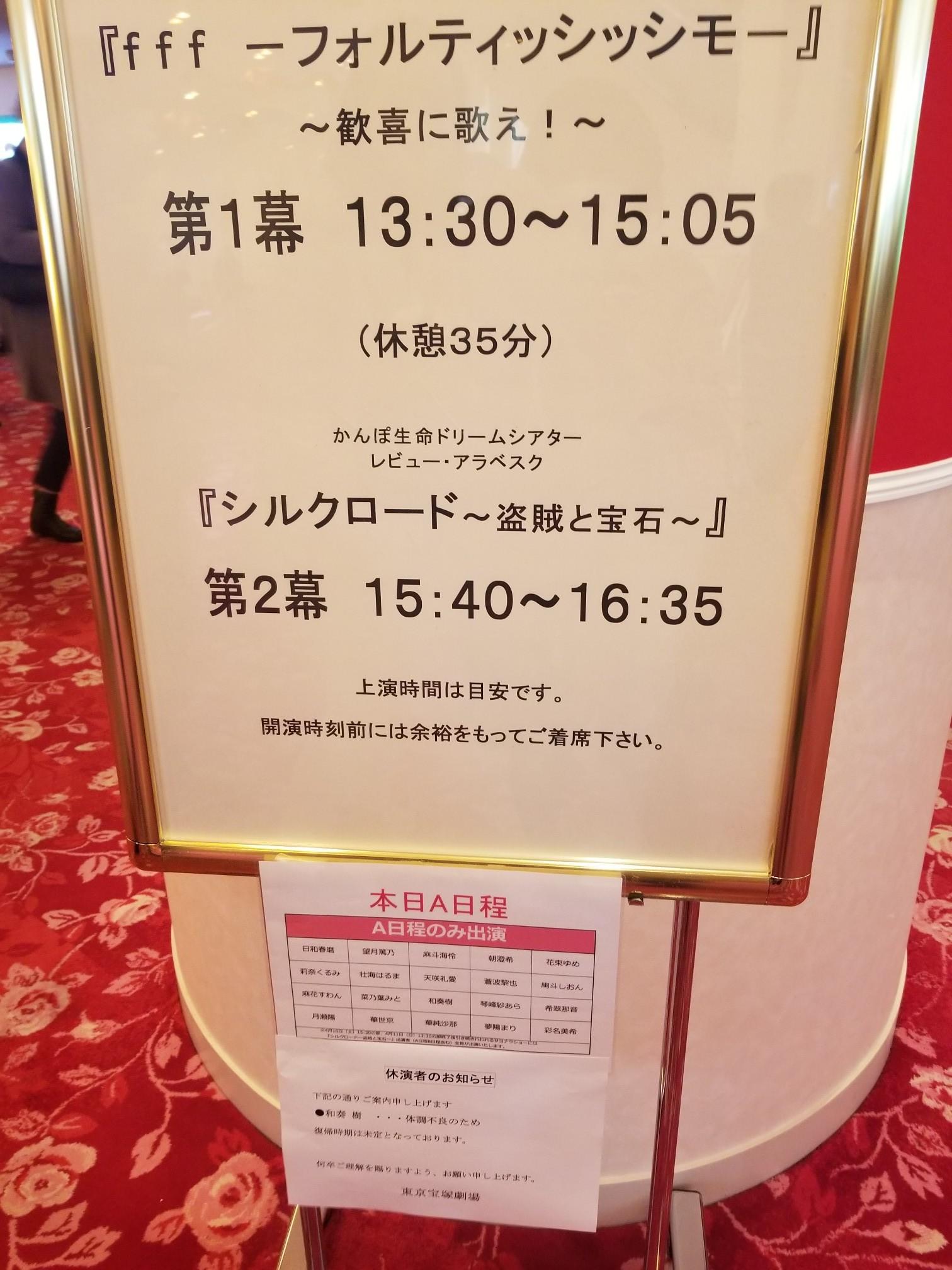 ♪大好きなスポット★花散策&観劇模様_d0162225_09541656.jpg