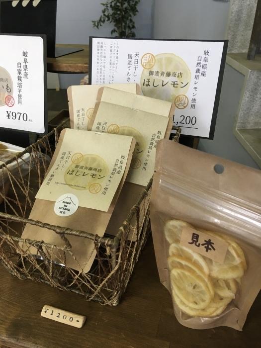 今週末は、静岡手創り市に出店させていただきます_e0155231_23242829.jpeg