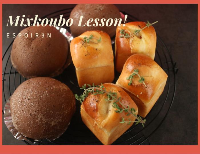 ふわふわのショコラメロンパンと生ハムカマンベールチーズブレッド、オンラインもございます。_c0162653_14504579.jpg