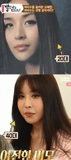 一日1億稼いだ??韓国初のトランスジェンダー芸能人ハリス 47歳現在の顔 結婚と離婚 過去_f0158064_03141776.jpg