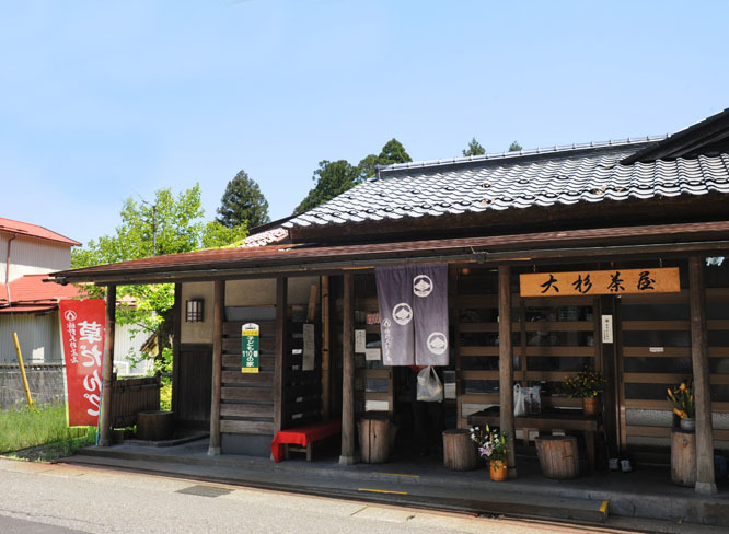 4月10日は栢野大杉茶屋の春の開店日です_d0095673_14121865.jpg