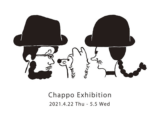 Chappo Exhibition / 2021年4月22日(木) -5月5日(水)_b0120278_12280252.jpg
