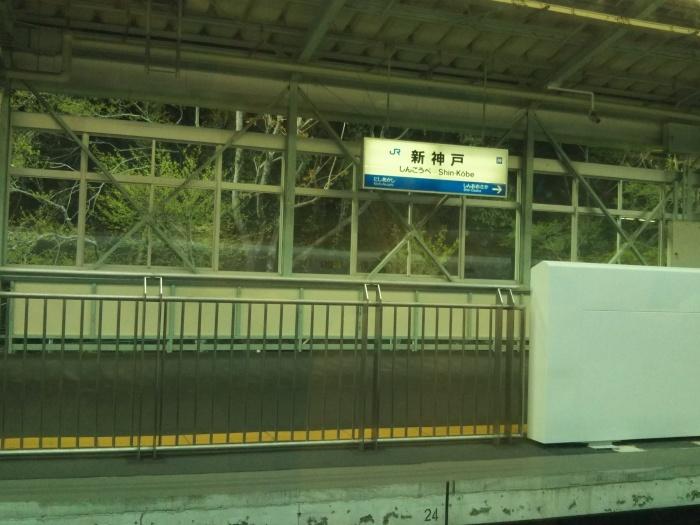 新幹線 ナウ_d0174983_17372048.jpg