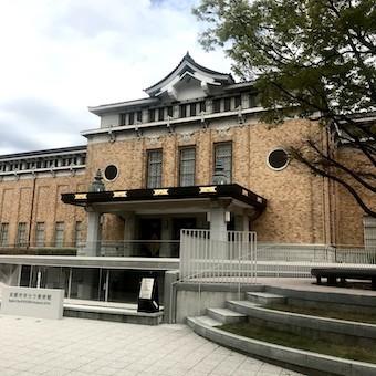 京都のおばんざいランチ_c0031486_13095140.jpg