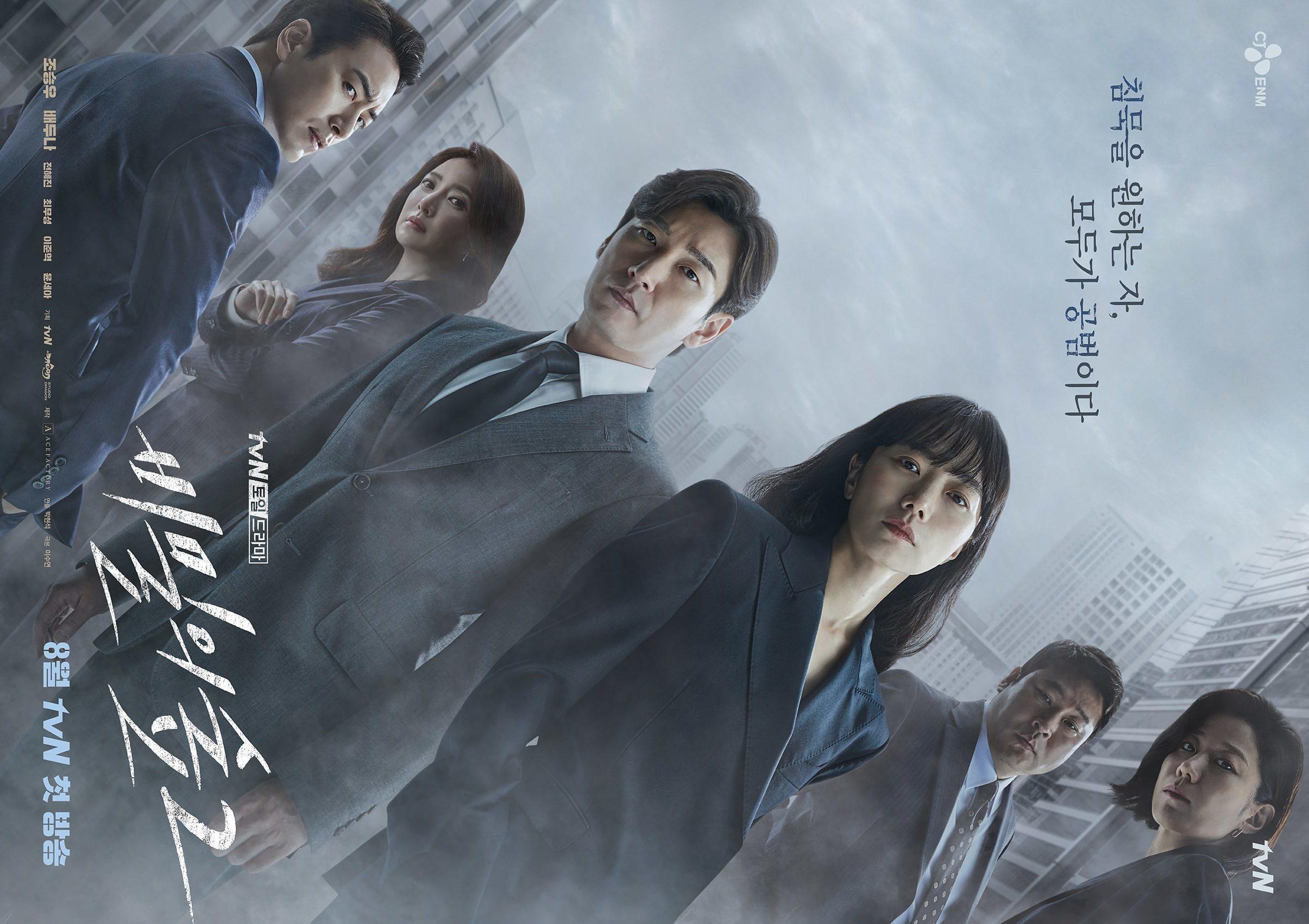 森本アリ 遅すぎのほぼ映画BEST2020 _b0057887_06321841.jpeg