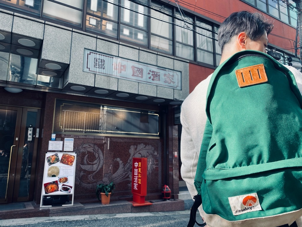 マグネッツ神戸店 4/10(土)Superior入荷! #6 Bag+Shoes+Headwear!!!_c0078587_16502487.jpg