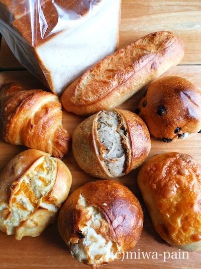 ハイランド一丁目のパン屋さん_e0197587_11383622.jpg