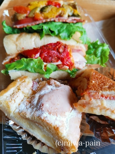ハイランド一丁目のパン屋さん_e0197587_11383662.jpg